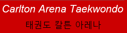 Carlton Arean taekwondo and Korean spelling